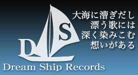 Dream Ship Records